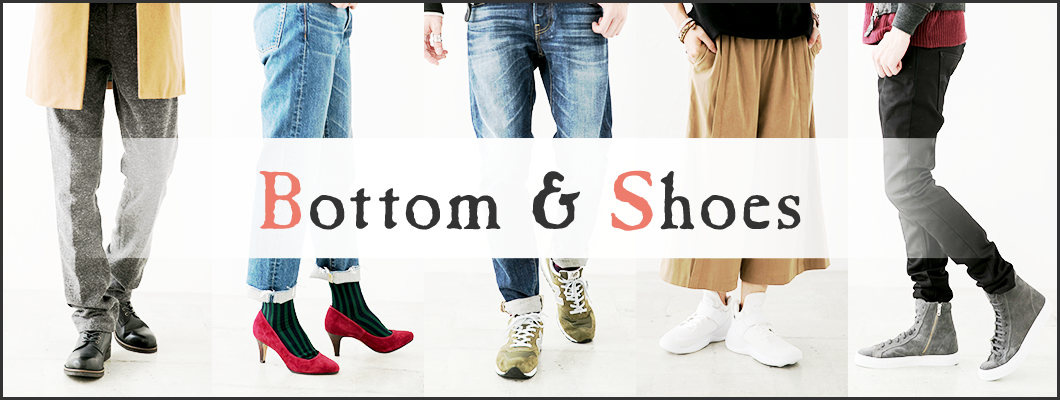 Bottom & Shoes