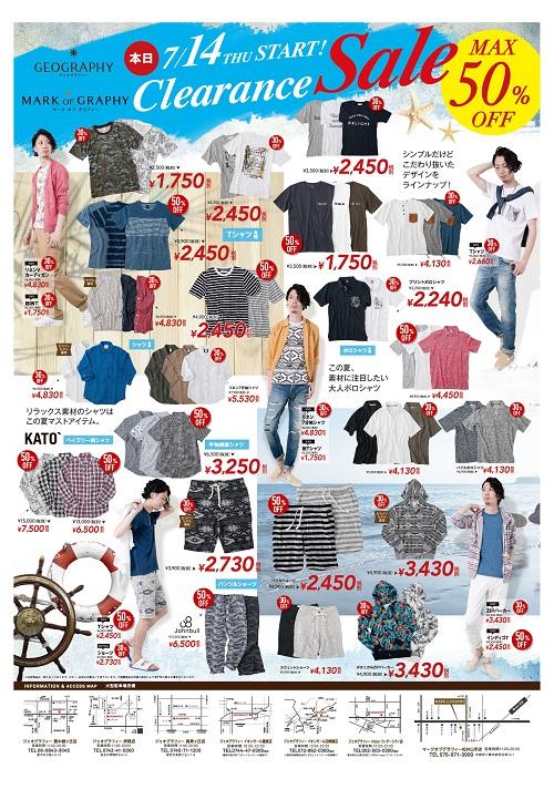 (HP用)セール広告メンズ