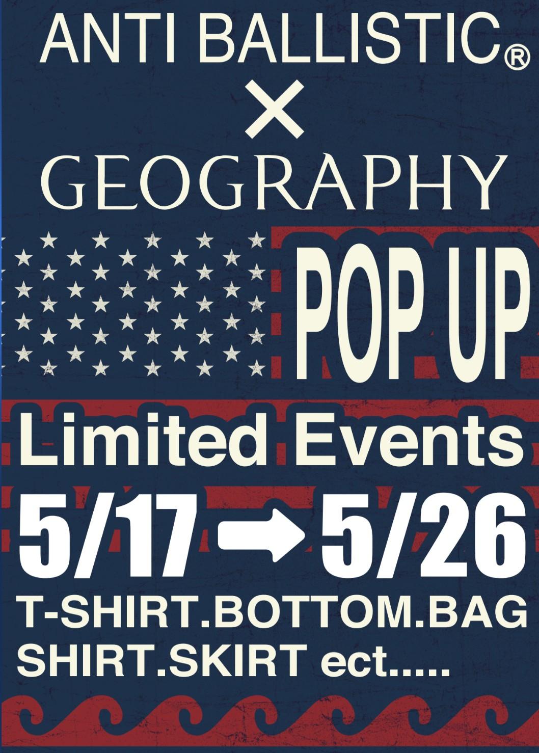 草津店 5/17~5/26の期間限定で、ANTI BALLISTICのPOP UPフェアを開催致します!