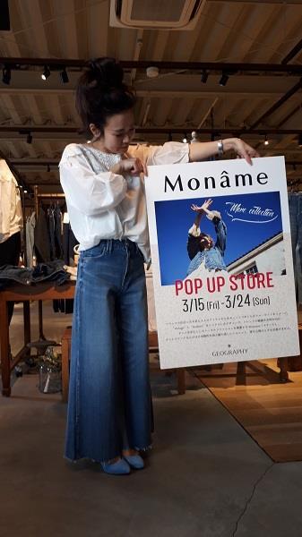 松井山手店 ブラウス 41182262 ¥14,000+TAX