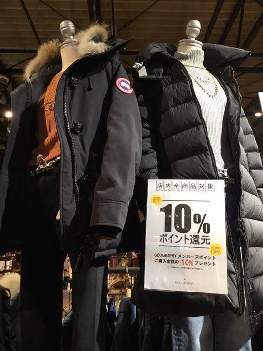 押熊店 周年祭開催中、店内お買い上げ金額の10%分をポイント還元させていただきます!!