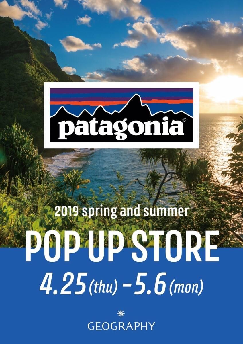イオンモール四條畷店 【Patagonia】POP UP開催!