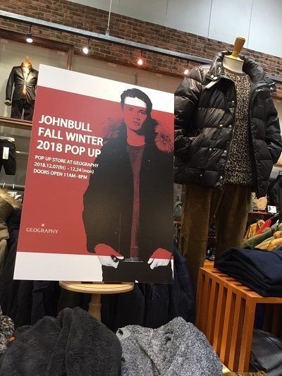 豊中緑ヶ丘店 本日から【Johnbull(ジョンブル)】のPOP UPがスタートしました。